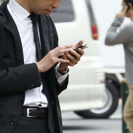 携帯3社新サービス 「+メッセージ」はLINEの脅威になるか