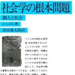 名作「私の20世紀」監督の30年ぶりの新作