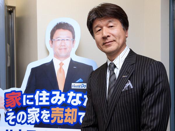 ハウスドゥの安藤正弘社長(C)日刊ゲンダイ