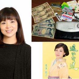 石原詢子さん チェーン付きポシェットタイプに3万3000円