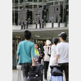 東京駅が様変わり?(C)日刊ゲンダイ
