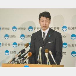 辞職願を提出した米山隆一知事(C)日刊ゲンダイ