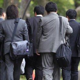 労働市場の活性化で需要増 IT系の人材派遣会社に株高期待