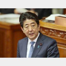 皮肉としか思えない(C)日刊ゲンダイ