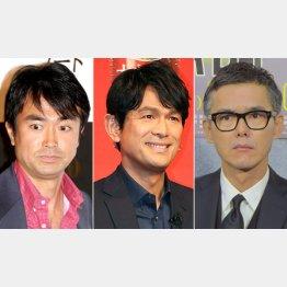 左から石黒賢、江口洋介、渡部篤郎(C)日刊ゲンダイ
