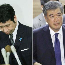 背景に公私混同も 米山新潟県知事と福田財務次官の相違点