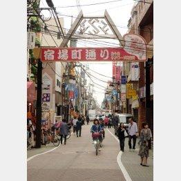 北千住の宿場町通り商店街(C)日刊ゲンダイ