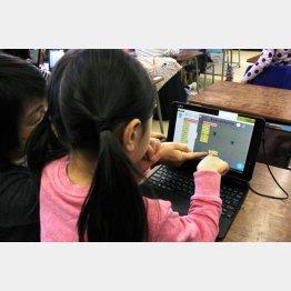 プログラミングの授業を受ける児童(C)共同通信社