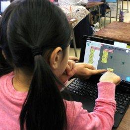 プログラミングの授業を受ける児童
