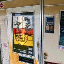 島根県益田市 大人のインスタ映えスポットでアートな気分