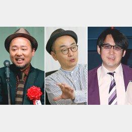 移籍するマキタスポーツ、プチ鹿島、サンキュータツオ(C)日刊ゲンダイ