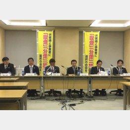 署名提出後に行われた会見(C)日刊ゲンダイ