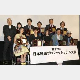 日本映画プロフェッショナル大賞の受賞者たち(C)日刊ゲンダイ
