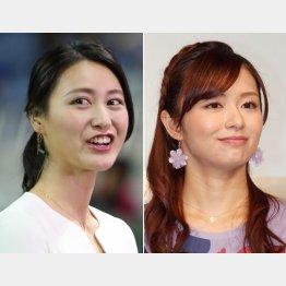 小川彩佳アナ(左)と伊藤綾子アナ(C)日刊ゲンダイ