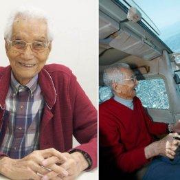 """95歳パイロットの高橋淳さん """"毎日の反省""""がボケない秘訣"""