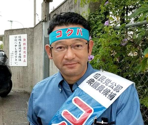 """また""""魔の3回生""""がトラブル(提供写真)"""