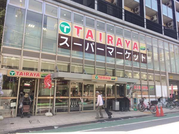 エコスグループの「TAIRAYA」/(C)日刊ゲンダイ