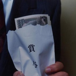 【貯金】最初の目標は手取り給料の7.5カ月分