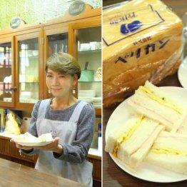 昭和30年代から続く 浅草橋スメルはペリカンのパンひと筋
