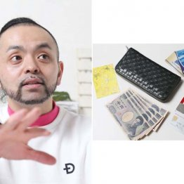 パーソナルトレーナーCHAZさん 財布にはゲン担ぎの5000円