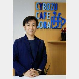 働き方改革の先駆者(C)日刊ゲンダイ