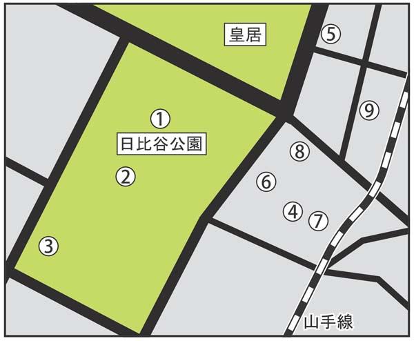 日比谷公園周辺(C)日刊ゲンダイ