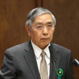 そろそろ国民は覚悟が必要 アベノミクス後の日本経済