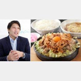大学生のころ通った大盛軒の鉄板麺(C)日刊ゲンダイ