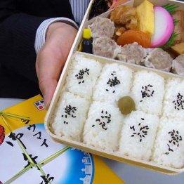 売上高236億円 崎陽軒の「シウマイ弁当」なぜ盤石なのか?