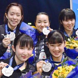 卓球女子は3大会連続の銀メダルだったが