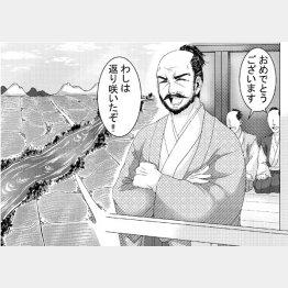 イラスト・工藤遥