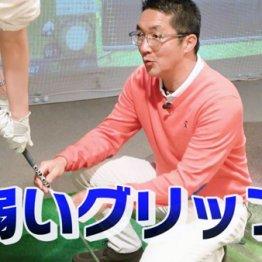グリップは緩く持つがゴルフ上達の絶対条件