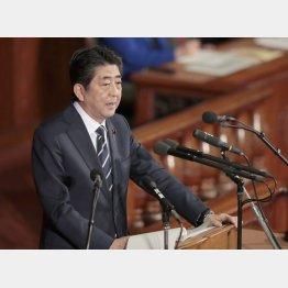 安倍首相のせいで日本は世界の孤児化(C)日刊ゲンダイ