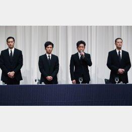 TOKIOの謝罪会見(C)日刊ゲンダイ