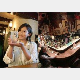 「待ってまーす」とエリーちゃん(C)日刊ゲンダイ