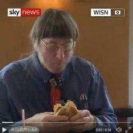 ビッグマックを食べ続けるドン・ゴースクさん
