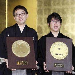 将棋と囲碁 プロ棋士の収入はいくらなのか?