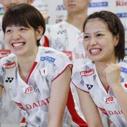 広田彩花(左)と福島由紀