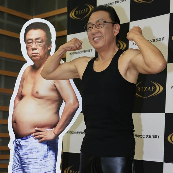 CMが話題のRIZAP(C)日刊ゲンダイ