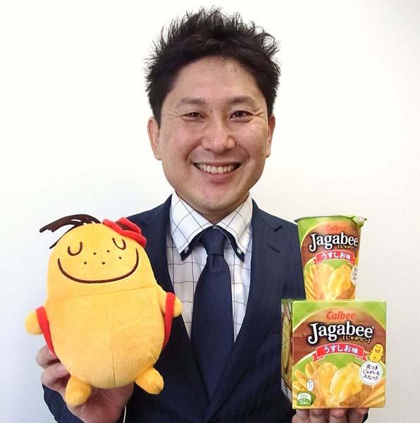 Jagabee課課長の楠謙一郎氏(C)日刊ゲンダイ