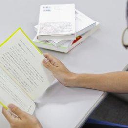 読解力低下に改善策あり 子供の「読書嫌い」は親のせい?