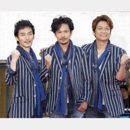 元SMAPの3人(C)日刊ゲンダイ