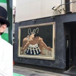 鈴木おさむと閉店したちゃんこ店