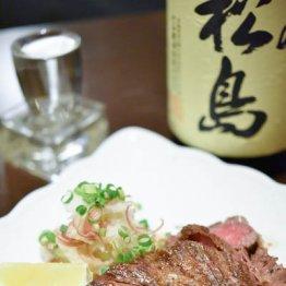 【牛サガリの和風ステーキ】ヘルシーなスタミナ肉おつまみ