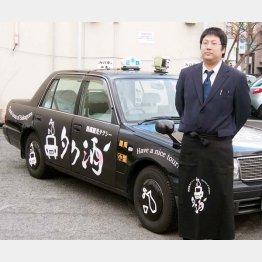 酒タクシー(C)日刊ゲンダイ