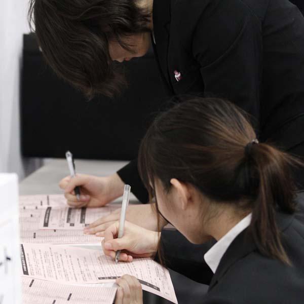 空前の売り手市場(C)日刊ゲンダイ