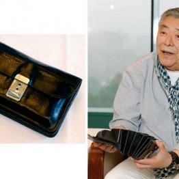中尾彬さんの財布はカフェのギャルソンが使う40年モノ