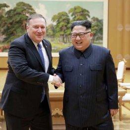 北朝鮮・平壌で握手するマイク・ポンペオ米国務長官と金正恩委員長