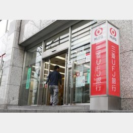 巨大営業網は重荷(C)日刊ゲンダイ