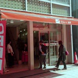 衣料品問屋の老舗「プロルート丸光」はEC企業に変身中